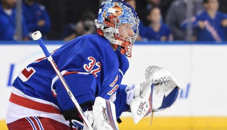 Antti Raanta New York Rangers