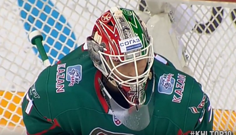 KHL Top Saves Week 14