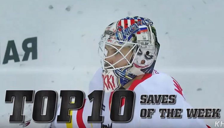 Top 10 KHL Saves Week 2
