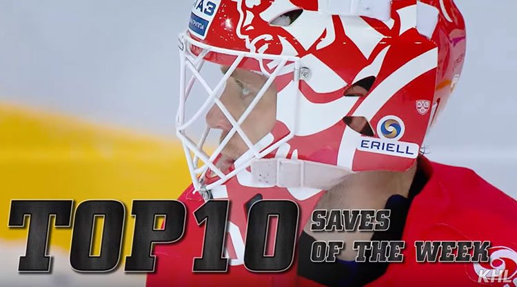 Top 10 KHL Saves - Week 3